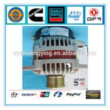Alternator used isuzu motor