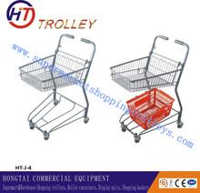 Japanese Style Used Shopping Carts