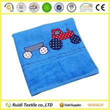 100% Cotton Personalised Blue Bath/Beach/Pool/Swimming Towel