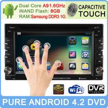 Capative touch screen touch screen car dvd player for Lamborghini,Land Rover,Lexus,Lincoln,Lotus,Ferrari,Ford,GMC,Honda,Hummer