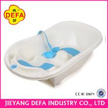 Defa Lucy Baby Product Factory Plastic Baby Bath Net Big protable Bath