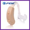 Alibaba Express Digital Hearing Aid BTE Behind The Ear Hearing Aids MY-13S