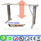 CTHT-F6006 Aluminum alloy frame aoke motorized two motors height adjustable table adjustable desk frame