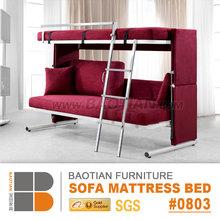 2014 Latest Design High Quality Popular Modern Sofa Bunk Bed For Kids