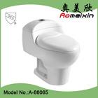 American standard toilet -cupc wc toilet and upc ceramic toilet bowl