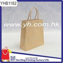 YHB1182 hot selling item handles folding machine cheap paper shopping bag