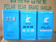 natural polar bear vanillin flavor powder,best price with good quality