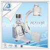 Medical x-ray machine/x ray PLX112E