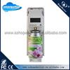 H268-C Eco-Friendly Feature Air Fresheners Type Fragrance diffuser air wick aerosol dispenser