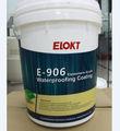 De construcción para techos elástico de acrílico de la pintura a prueba de agua con resistencia a los rayos UV
