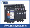 PC type generator transfer switch YES1-32C