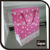 printing foldable shopping bag rope gift bag