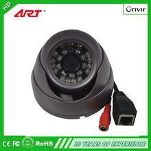 china market new product ip camera