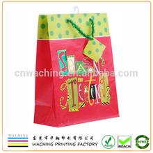 High quality custom paper gift bag