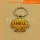 shell shape EVA foam floating keychain for promotion