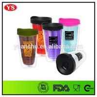 450ml frosty plastic bathroom mug cup