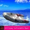 fiberglass boat hulls for sale--ARIB390
