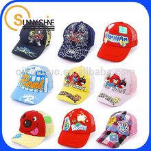 Sunny Shine custom cotton children summer sun visor baseball cap