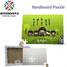 Blank Jigsaw Puzzle ,Blank Sublimation Jigsaw ,Custom 3D Puzzle