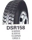 Double Star tyres China hot sale for heavy duty truck 900R20 1000R20 1100R20 1200R20 1200R24 tires