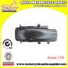ARSEN150 Motorcycle rear fender parts