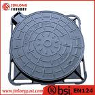 Water meter box manhole cover EN124 C250