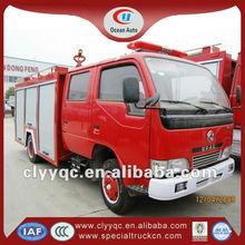New design 1t mini water fire truck best price size of fire truck