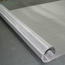 Red Star High Quality SS304 316 316L Stainless Steel Wire Mesh Rolls Price