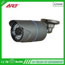 IR cut, Low Illumination ip camera speaker microphone