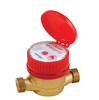 Younio single jet dry type magnetic drive residential water meter