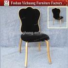 Black Metal Dining Chair Wholesale