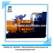 547kW 680KVA Gas Engine for Generator
