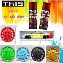 Protective spray plastic film, wholesale rubber spray plastic dip