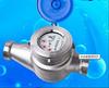 Residential Water Meters(LXG-15-25mm)