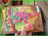 stretch animals plastic frog bath toy