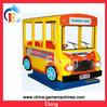 GTI! hot sale kiddie ride / india arcade amusement game machine