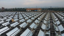 Guangzhou Parabolic solar heating collector