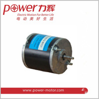PT5215 dc car fan motor vehicle fan PMDC motor