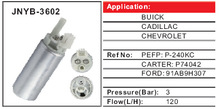 Electric Fuel pump 91AB9H307 for CHEVROLET BUICK GM FORD CADILLAC