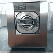steam/electrical heating commercial washer