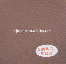 PVC Leather Fabric For Car Upholstery, Sofa, Furniture,Handbag