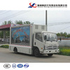 3360mm wheelbase FORLAND LED advertising special vehicle on sale