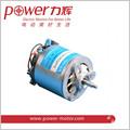 pt5225230 licuadora dc motor eléctrico de la máquina de jugo de utensilios de cocina del motor eléctrico