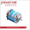 PT5225230 dc juicer motor juice machine kitchenware electric motor