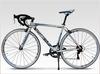 2014 new road bike hot sell TW728 cheap road bikes good quality Aluminum road bike