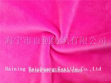100%polyester short pile fleece fabric wholesale for blanket, rug,cushion,garment,sofa