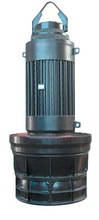 14 inch 350QZ-70G Flood control Submersible Axial flow Pump