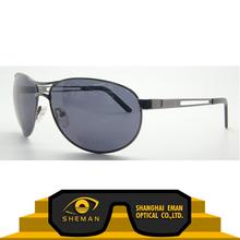 Metal sunglasses BS1103 kids ski goggles,kids snow goggles