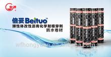 Modified Bitumen Chemical Root Puncture Resistance Waterproof Membrane