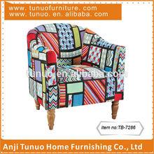 modern living room flower fabric single arm sofa
